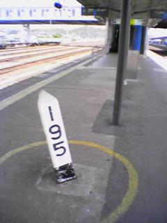 20040508.jpg