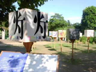 20040620-4.JPG