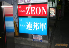 20071212102