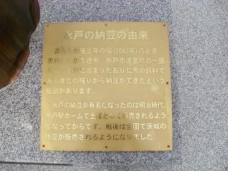 20080712imgp0458