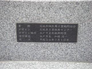 20080712imgp0460