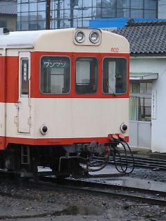 060717_4